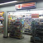 サークルKミニ名古屋鶴舞店