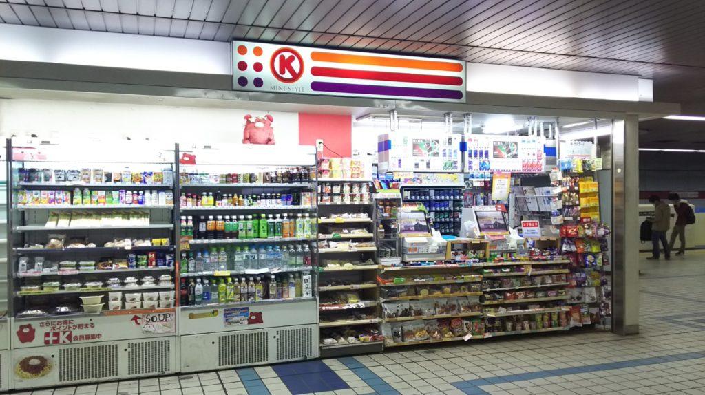 サークルKミニ名古屋丸の内店