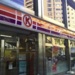 サークルK名古屋丸の内一丁目店