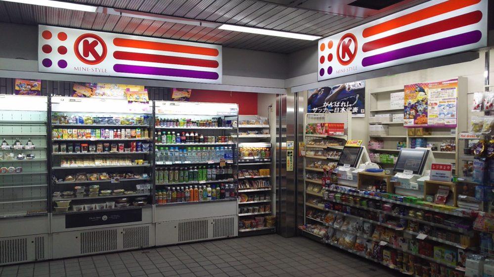サークルKミニ名古屋名城久屋店