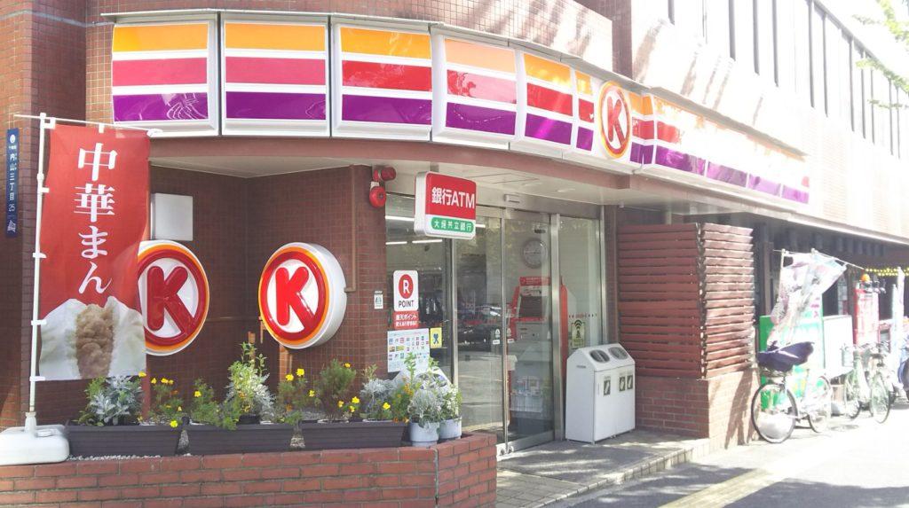 サークルK千種ターミナル店