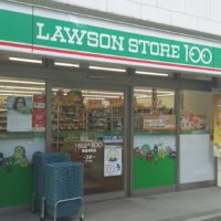 ローソンストア100桜通本町店