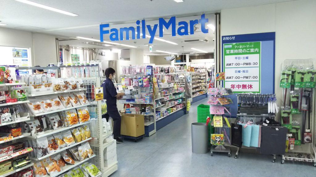 ファミリーマート藤田保健衛生大学病院内店