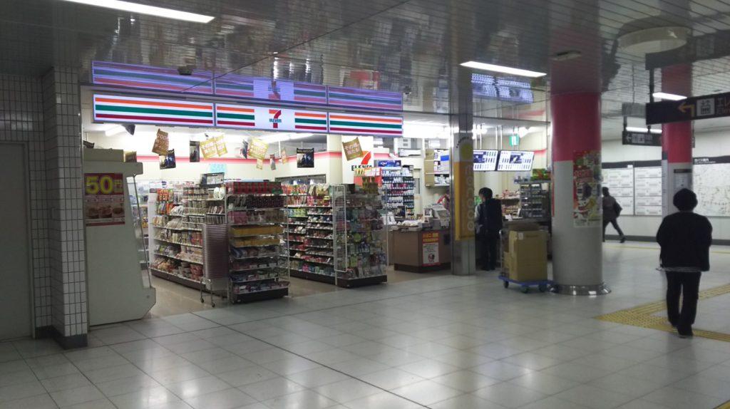 セブンイレブン名古屋地下鉄徳重店