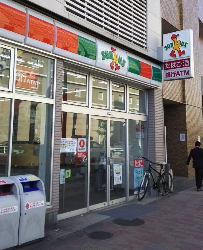 サンクス大田羽田四丁目店