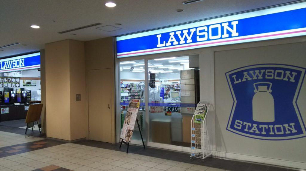 ローソンH品川インターシティ店