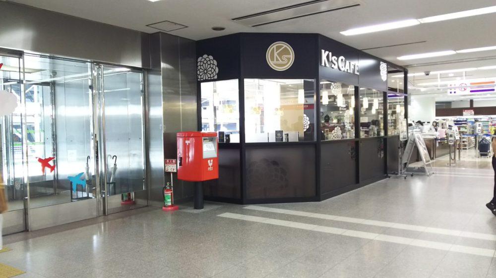 K's CAFEとサークルKミニ