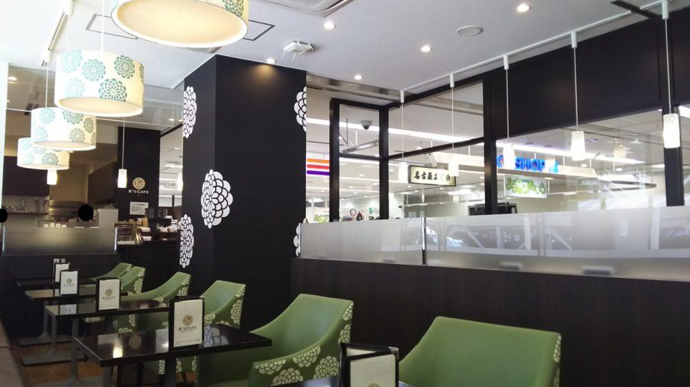 K's CAFE店内