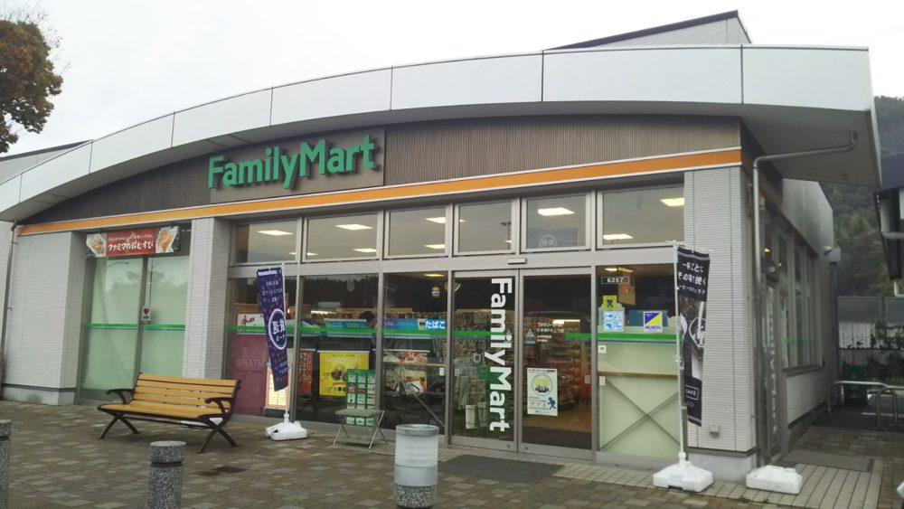 ファミリーマート日本坂PA上り店
