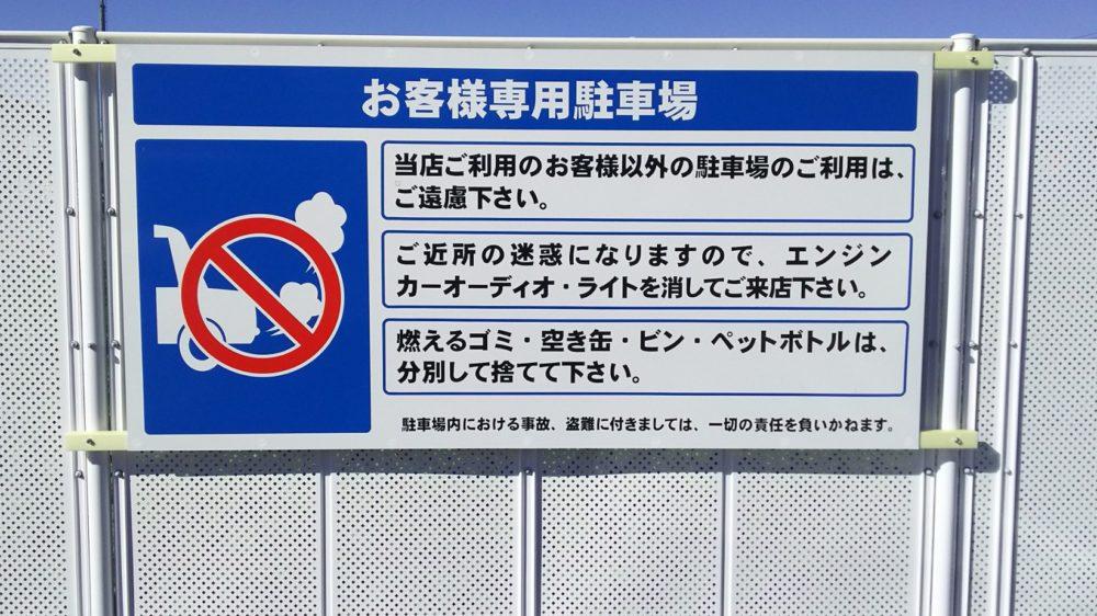 サークルKロゴマーク入り看板(2016年6月オープン店舗)
