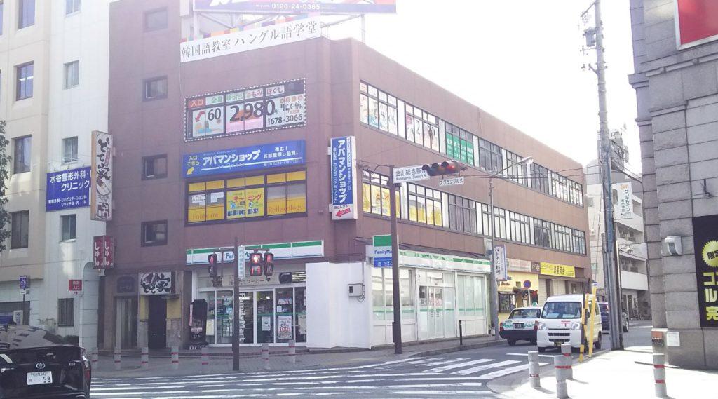 ファミリーマート金山駅南口店