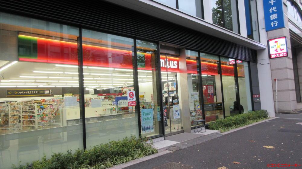 サンクス神田須田町二丁目店