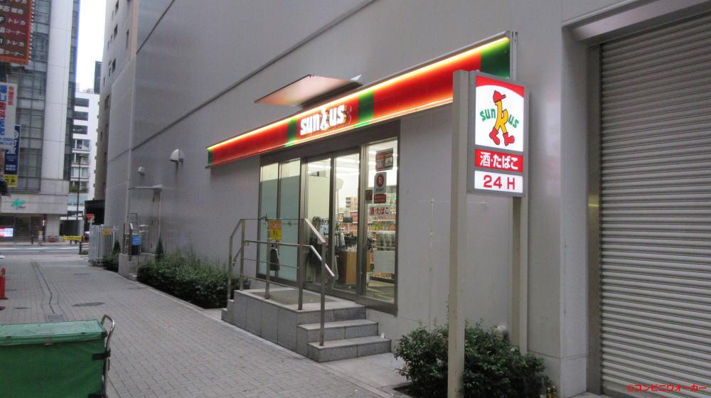 サンクス秋葉原ラジオ会館店