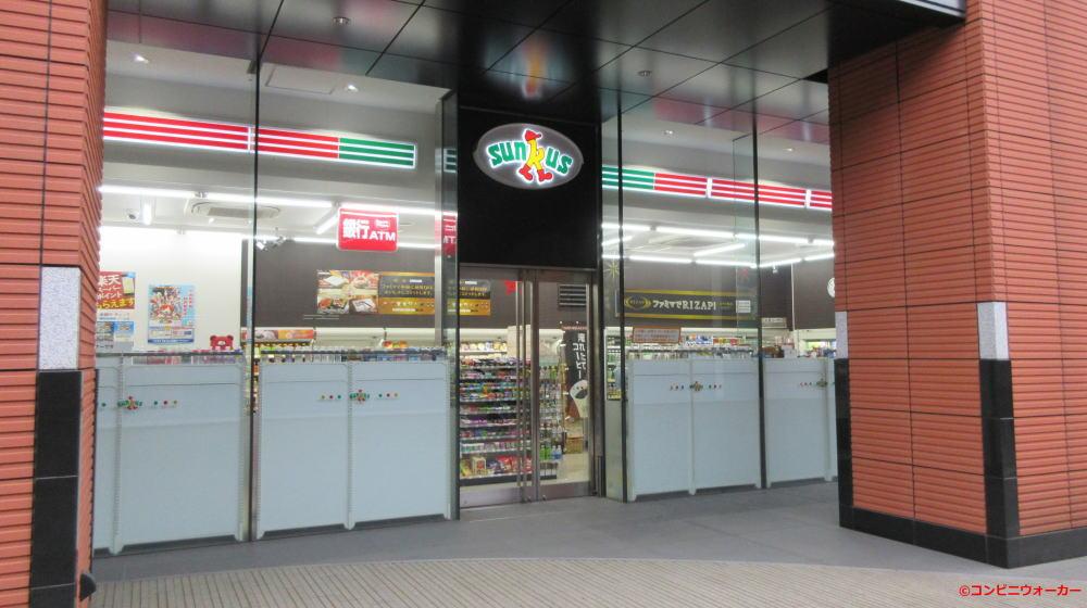 サンクス神田万世橋店