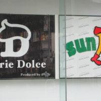 Cherie Dolceとsunkus