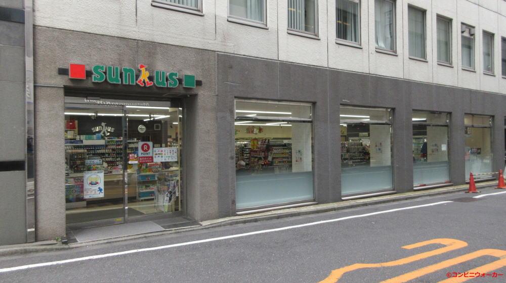 サンクス銀座御門通り店