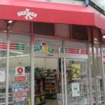 サンクス銀座昭和通り店
