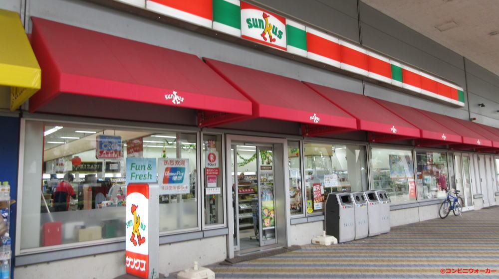 サンクスお台場東京ビーチ店
