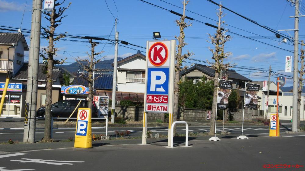 サークルK豊川本野ケ原二丁目店