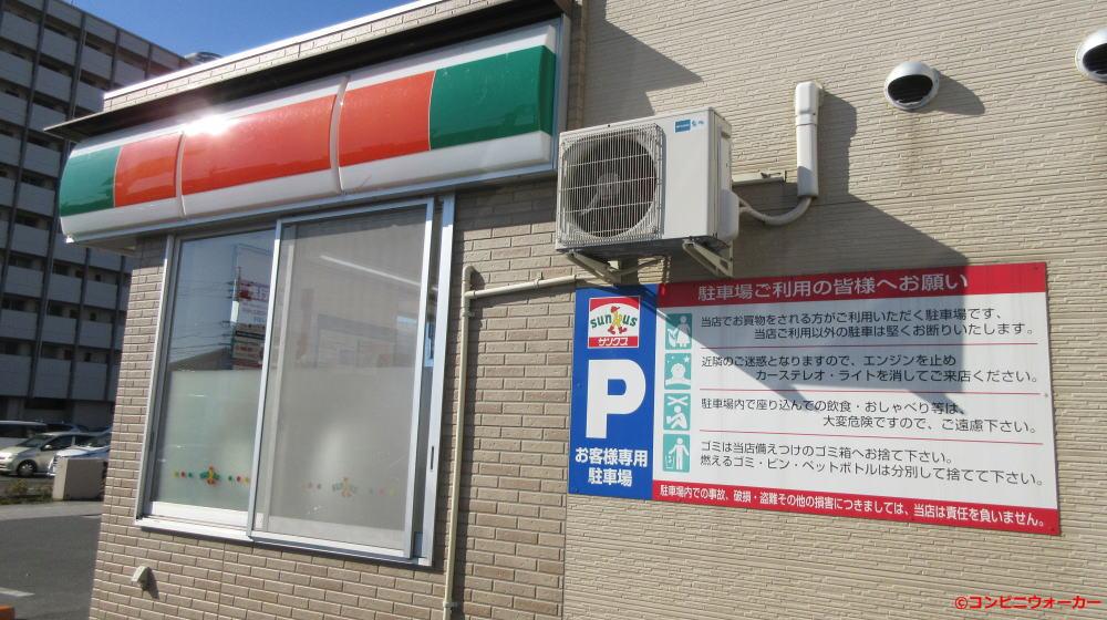サンクス豊橋前田町店(店舗横側)