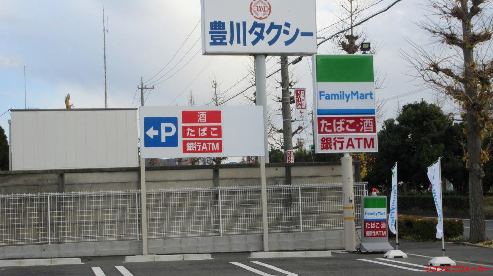 ファミリーマート豊川本野ケ原二丁目店ポール看板