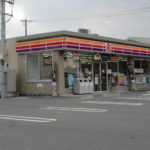 サークルK豊橋前芝店