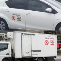 サークルKサンクスの営業車と配送車