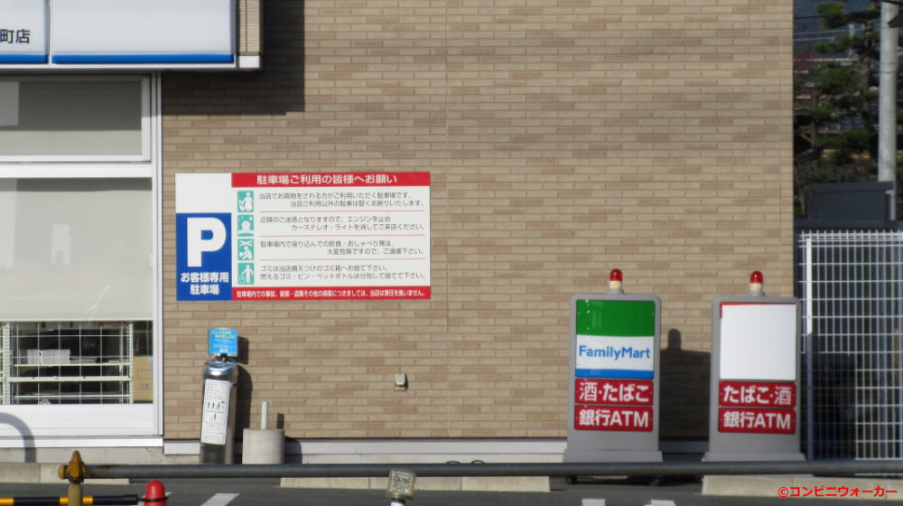 ファミマカラーのスタンド看板とサンクスカラーのスタンド看板(目隠しされている)