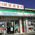 ファミリーマート牧之原SA店