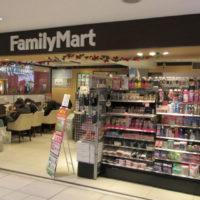ファミリーマート八重洲地下街店