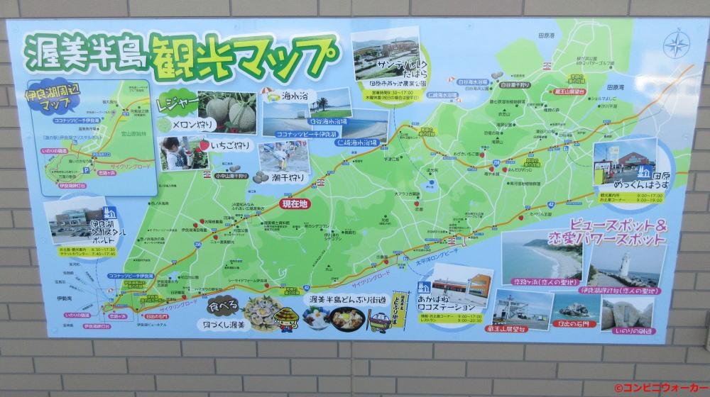 渥美半島観光マップ(田原市内サンクス店舗案内)