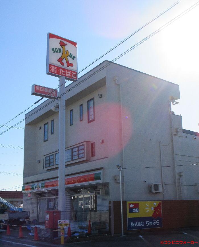 サンクス豊川大崎店 ポール看板