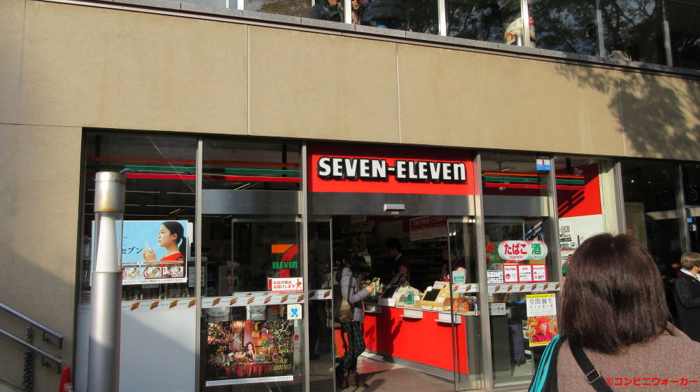 セブンイレブン東京ドームシティミーツポート店