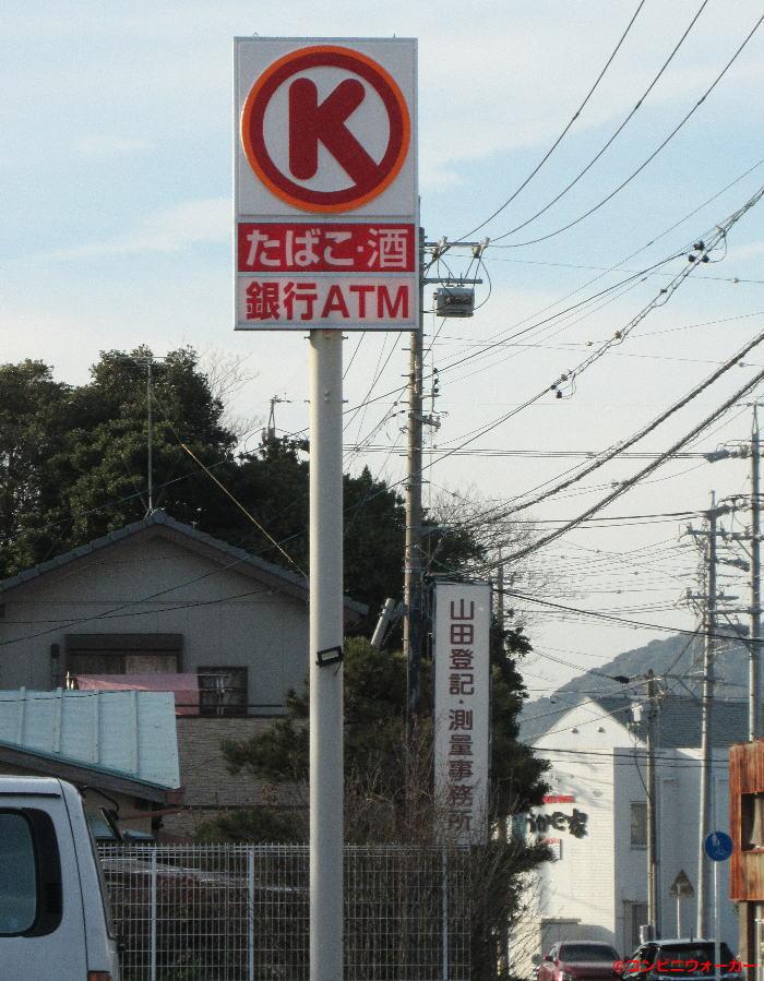 サークルK田原豊島店ポール看板