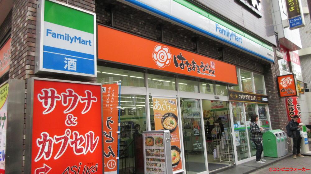 ファミリーマート水道橋西通り店