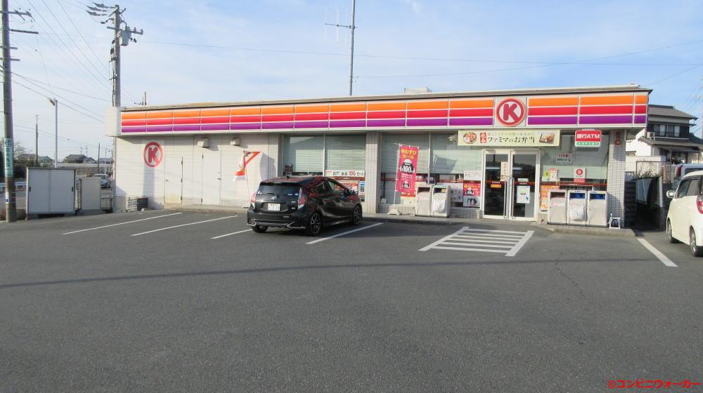 サークルK田原浦店