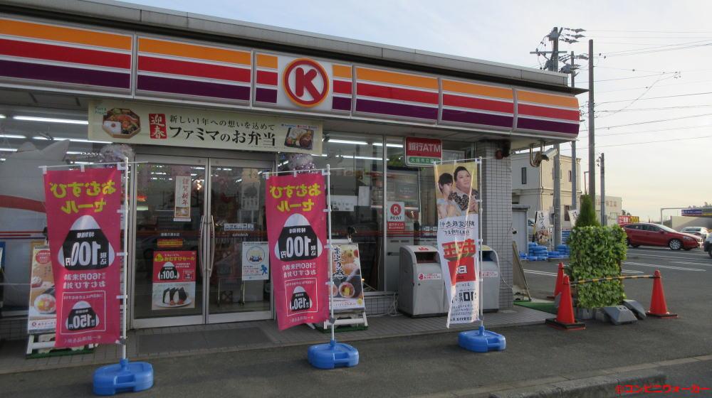 サークルK豊橋大清水店(入口横にラティス装飾)