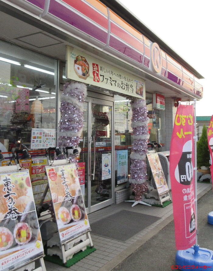 サークルK豊橋大清水店(入口のアーチ装飾)