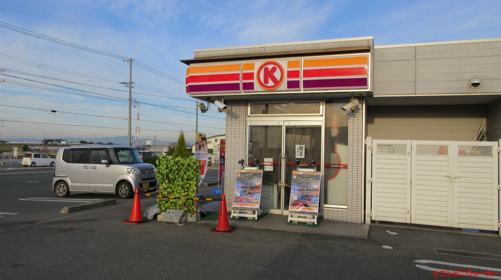 サークルK豊橋大清水店(店舗横)