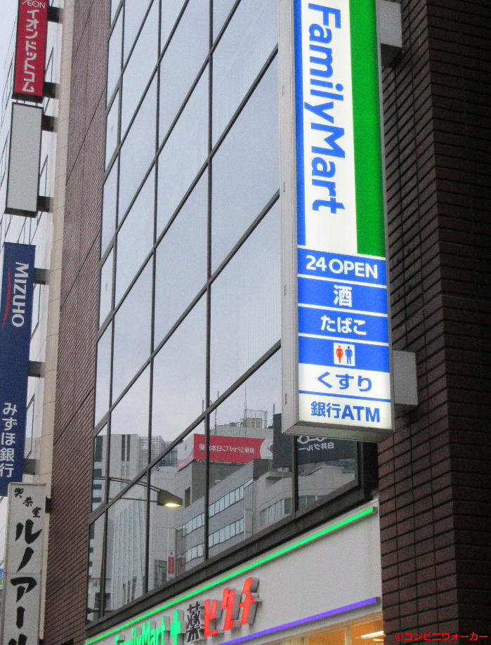 ファミリーマート+薬ヒグチ淡路町店