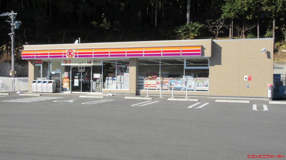 サークルK新城長篠店