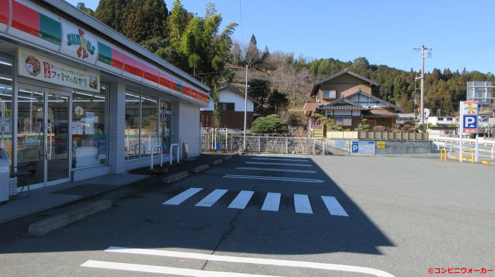 サンクス新城山吉田店