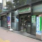 ファミリーマートメトロ新橋駅店
