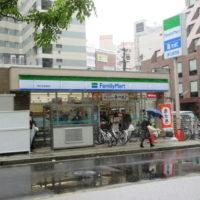 ファミリーマート中村名駅東店