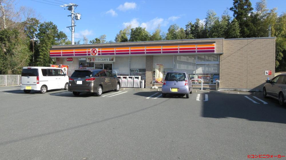 サークルK新城東沖野店