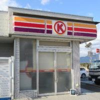 サークルK豊橋賀茂町店 店舗横出入口(閉鎖)
