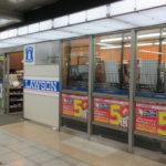 ローソン神保町メトロピア店