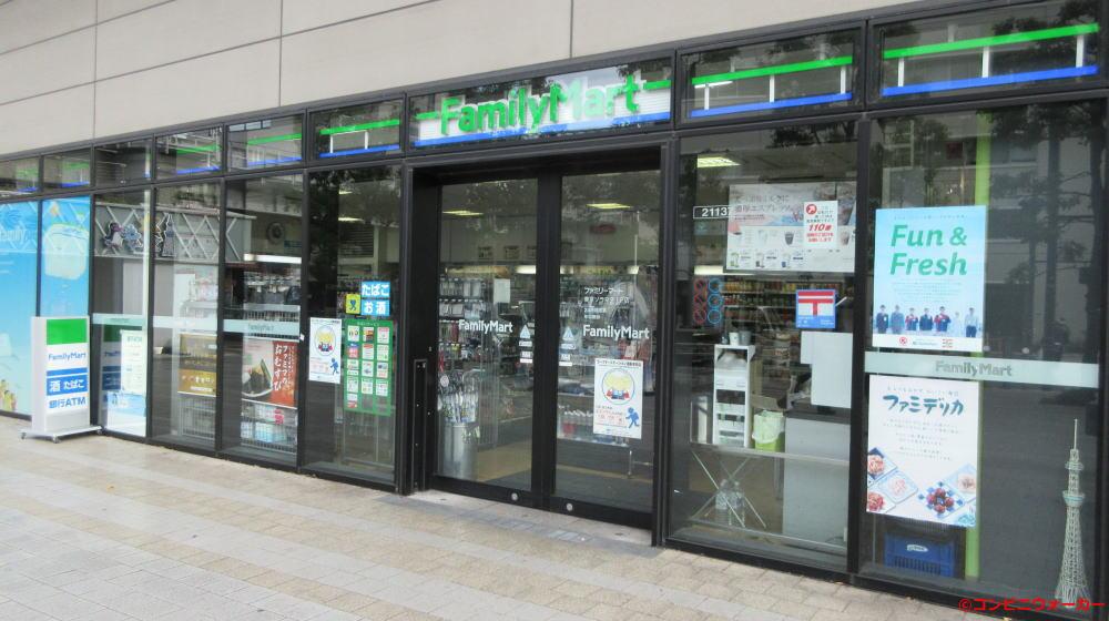 ファミリーマート東京ソラマチ1F店