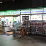 ファミリーマート東京ソラマチB3F店