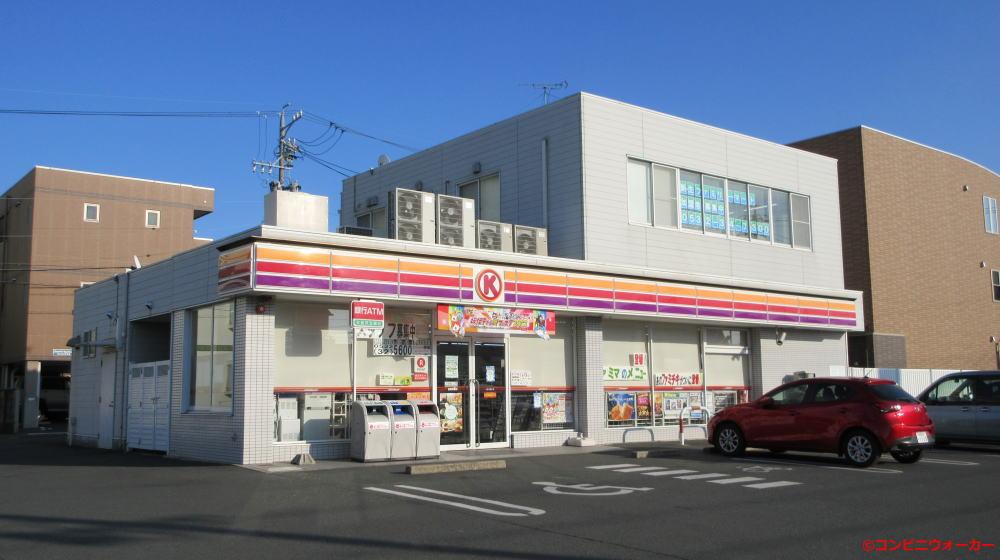 サークルK豊橋東脇店